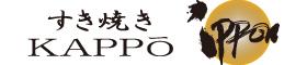 すき焼き KAPPO IPPON
