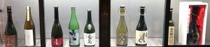 日本酒 ショーケース